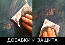 dobavki_1